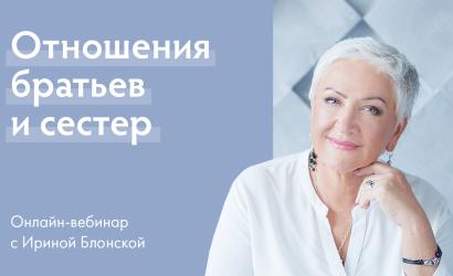 youtube_otnosheniya-bratiev