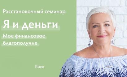 rasstanovka_dengi